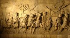 Ancient Jewish Zealot relief